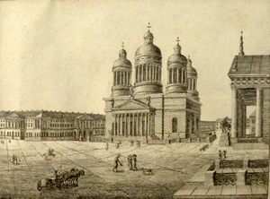 Die Isaakskirche in Petersburg (Saint Isaac's Cathedral)