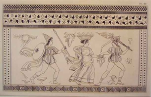 Greco Minoan Engraving - Plate 49
