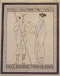 Greco Minoan Engraving - Plate 9