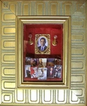 President Barack Obama - Magazine Covers - Brass Frame