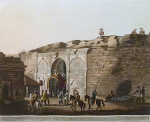 The Delhi Gate of Bangalore