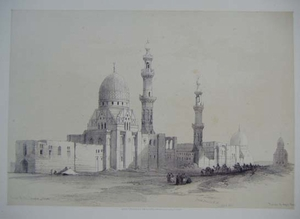 Tombs of the Caliphs, Cairo; Mosque of the Ayed Bey