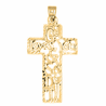 10K, 14K or 18K Gold God Loves You & So Do I Cross Pendant