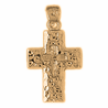 14K or 18K Gold Cross Pendant