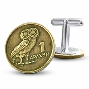 Authentic Greek Drachma Cuff Links