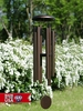 50 Inch Corinthian Bells Tuned Wind Chimes