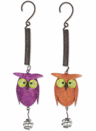 Glitter Metal Owl Bouncies (Set of 2) - Click to enlarge