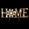 "Solar Marquee ""Home"" Yard Stake"