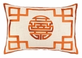 Double Happiness Tangerine Embroidered Pillow