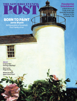July/August 2016 Issue