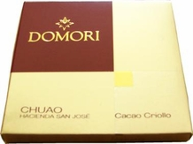 "Domori ""Chuao"", Cacao Criollo series,  Italian Dark Chocolate Bar, 70% Cocoa, 25g/.88oz (Single)"