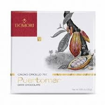 "Domori ""Puertomar"", Cacao Criollo series, Italian Dark Chocolate Bar, 75% Cocoa, 25g/.88oz (Single)"