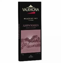 "Valrhona Chocolate - ""2013"" Estate Grown Dark Chocolate, "" Ampamakia, Millot Plantation - Madagascar"", 64% Cocoa, 75g/2.6oz."