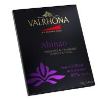 Valrhona Dark Chocolate Valrhona French Chocolate - Dark Chocolate Caraibe 66% Cocoa Bar, 70g/2.46oz.