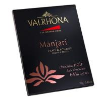 "Valrhona French Chocolate - Dark Chocolate "" Abinao - Africa"", 85% Cocoa, 70g/2.46oz."