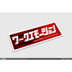 WORK Emotion Katakana Sticker (Red/White/BK)