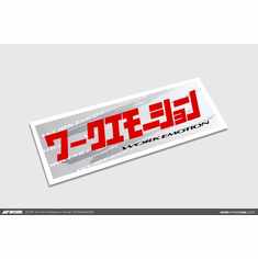 WORK Emotion Katakana Sticker (White/Red/BK)