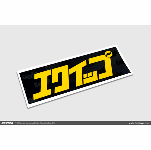 WORK Equip Katakana Sticker (Black/Yellow/BK)