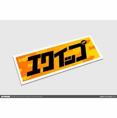 WORK Equip Katakana Sticker (Yellow/Black/BK)