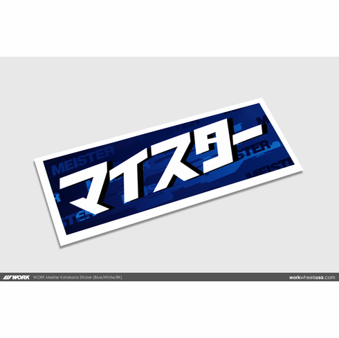WORK Meister Katakana Sticker (Blue/White/BK)