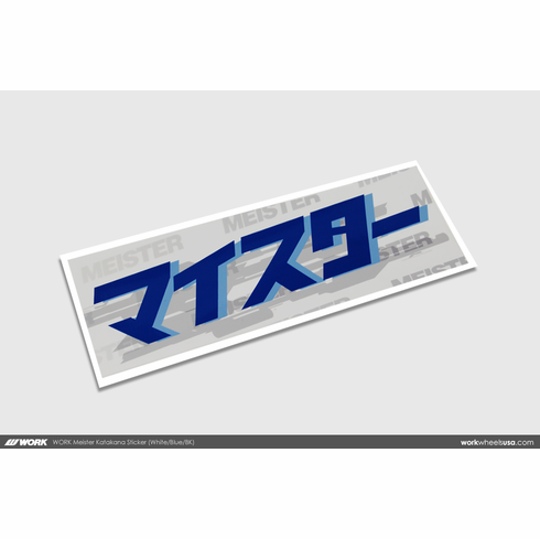 WORK Meister Katakana Sticker (White/Blue/BK)