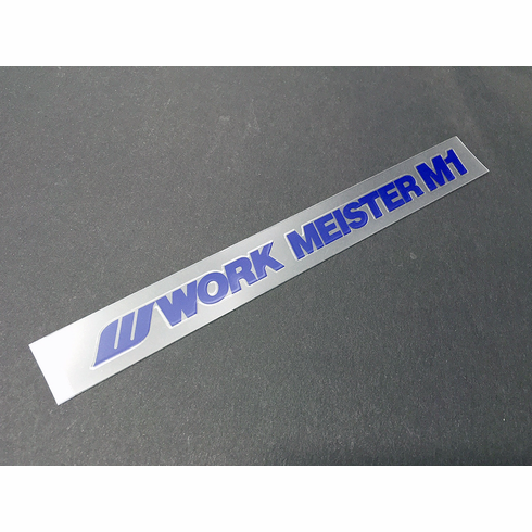 WORK Meister M1 Outer Rim Decal (Blue)