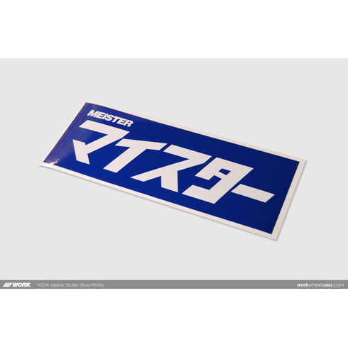 WORK Meister Sticker (Blue/White)