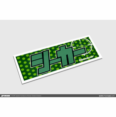 WORK Seeker Katakana Sticker (Green/Green)