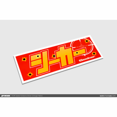 WORK Seeker Katakana Sticker (Orange/Yellow)
