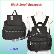 Ky's Black Nylon Backpack