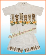 Boy Cabana Set - 451White