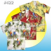 Boy Hawaiian Shirt - 422