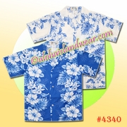 Boy Hawaiian Shirt - 4340