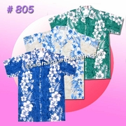 Boy Hawaiian Shirt - 805