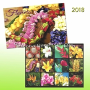 Flowers of Hawaii 2018 Calendar