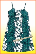 Girl Sun Dress - 213Green