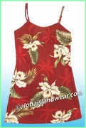 Girl Sun Dress - 413Red