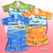 Hawaiian Boy Cabana Set - 504