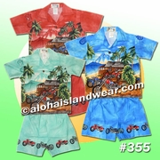 Hawaiian Motorcycle Boy Cabana Set - 355