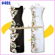 Hawaiian Paradise Dress - 491