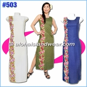Hawaiian Paradise Dress - 503