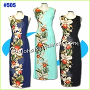 Hawaiian Paradise Dress - 505