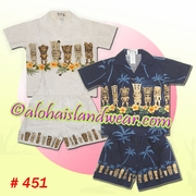 Hawaiian Tiki Boy Cabana Set - 451