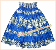 Hula Pa'u Skirt - 456Navy