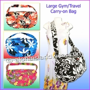 Large Hawaiian Print Travel/Gym Workout Carry-On Bag