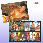 Men of the Island 2016 Calendar