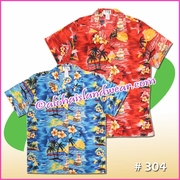 Women Hawaiian Shirt - 304
