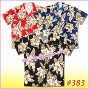 Women Hawaiian Shirt - 383