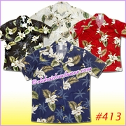Women Hawaiian Shirt - 413