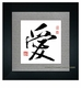 Professional Chinese Calligraphy Framed Art - Love  #224
